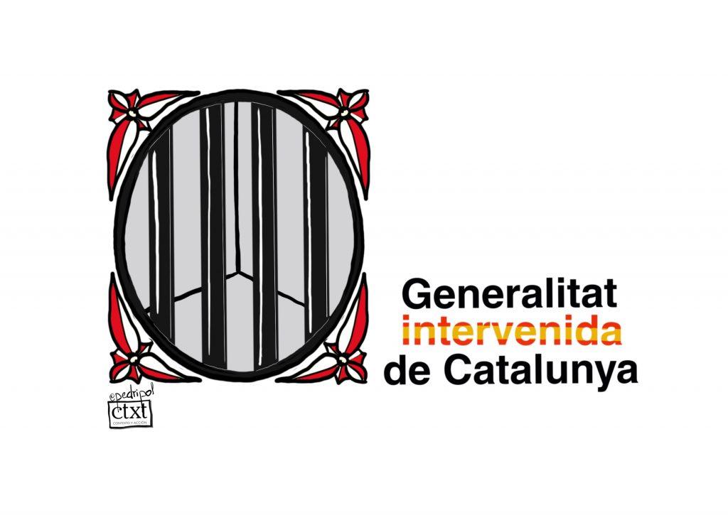 Nuevo Logo Institucional